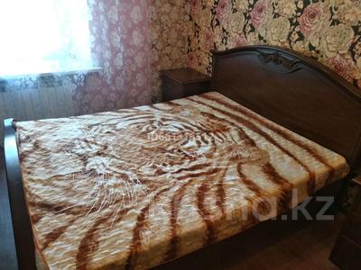 3-комнатная квартира, 64 м², 1/5 этаж помесячно, мкр Кадыра Мырза-Али, Назарбаева 203 за 140 000 〒 в Уральске, мкр Кадыра Мырза-Али — фото 10