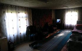 2-комнатный дом, 60 м², 5 сот., Пугачёва 89 — Минская за 2.5 млн 〒 в Петропавловске