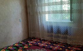 3-комнатная квартира, 70 м², 1/4 этаж, 1мкр 41 за 16 млн 〒 в Туркестане