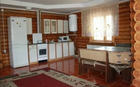 6-комнатный дом посуточно, 250 м², Зеренда за 60 000 〒