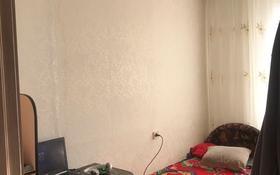 3-комнатная квартира, 62.1 м², 9/9 этаж, Катаева 101 за 15.7 млн 〒 в Павлодаре
