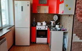 1-комнатная квартира, 36 м², 1/5 этаж, улица Бурова 12 за 9.8 млн 〒 в Усть-Каменогорске