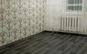 3-комнатная квартира, 68 м², 4/6 этаж помесячно, улица Дружбы 128 за 60 000 〒 в Экибастузе