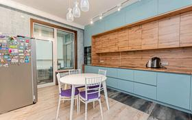 3-комнатная квартира, 145 м², 3/8 этаж, Туран за 86 млн 〒 в Нур-Султане (Астана), Есиль р-н