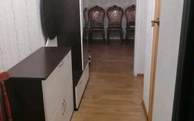 2-комнатная квартира, 44 м², 3/6 этаж, мкр Юго-Восток, Строителей 22 за 13.6 млн 〒 в Караганде, Казыбек би р-н