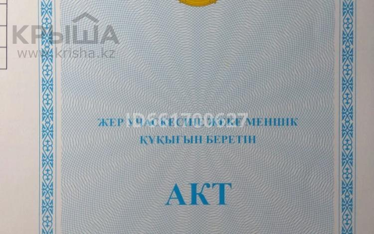 Гараж за 4.5 млн 〒 в Нур-Султане (Астана), Алматы р-н