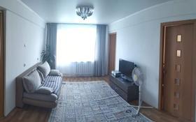 4-комнатная квартира, 70 м², 5/5 этаж, Добролюбова 47 за ~ 16.4 млн 〒 в Усть-Каменогорске