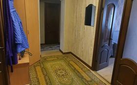4-комнатная квартира, 82 м², 6/6 этаж, проспект Алии Молдагуловой 2/1 — ул. Тургеньева за ~ 14 млн 〒 в Актобе, мкр 5