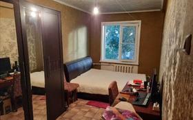 2-комнатная квартира, 45 м², 5/5 этаж, Добролюбова 51 за 12.5 млн 〒 в Усть-Каменогорске