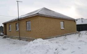 5-комнатный дом, 138 м², 10 сот., Толенди 5 за 18 млн 〒 в Кояндах