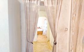 3-комнатный дом, 35 м², 2.14 сот., Речка Казачка за 10 млн 〒 в Алматы, Медеуский р-н