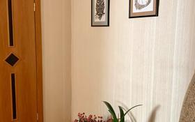 5-комнатная квартира, 120 м², 1/2 этаж, проспект Сатпаева 21 за 47 млн 〒 в Усть-Каменогорске