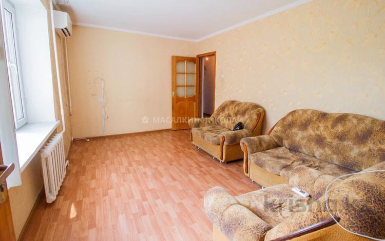 3-комнатная квартира, 67 м², 3/5 этаж, Самал за 15.6 млн 〒 в Талдыкоргане