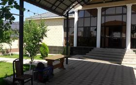 7-комнатный дом, 270 м², 10 сот., мкр Туран , Байдибек би за 49 млн 〒 в Шымкенте, Каратауский р-н
