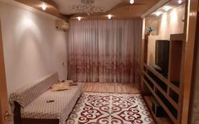 3-комнатная квартира, 65 м², 1/5 этаж посуточно, Авангард-4 4 за 12 000 〒 в Атырау, Авангард-4