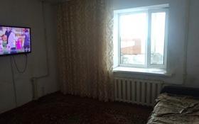 1-комнатная квартира, 28 м², 8/9 этаж, проспект Бухар Жырау за 6.2 млн 〒 в Караганде, Казыбек би р-н
