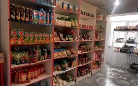 Магазин площадью 56 м², 35-мкр 17 за 33 млн 〒 в Актау, 35-мкр