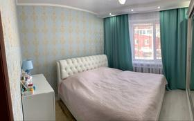 3-комнатная квартира, 60 м², 1/5 этаж, Гаухар ана — Абая за 19.8 млн 〒 в Талдыкоргане