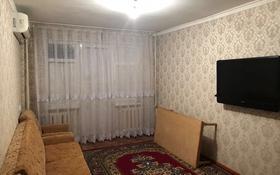 1-комнатная квартира, 35 м², 4/5 этаж, 1мкр 5 за 9 млн 〒 в Туркестане