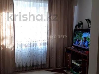 2-комнатная квартира, 36.6 м², 2/10 этаж, мкр Аксай-1 11/9 — Бауыржана Момышулы за 13.7 млн 〒 в Алматы, Ауэзовский р-н — фото 2