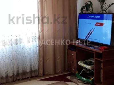 2-комнатная квартира, 36.6 м², 2/10 этаж, мкр Аксай-1 11/9 — Бауыржана Момышулы за 13.7 млн 〒 в Алматы, Ауэзовский р-н