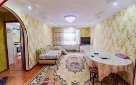 3-комнатная квартира, 73 м², 3/9 этаж, Назарбаева — Желтоксан за 18.5 млн 〒 в Талдыкоргане