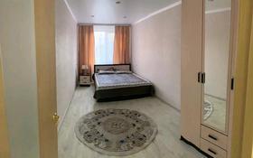 2-комнатная квартира, 50 м², 2/5 этаж посуточно, Кердери 172/1 — Мухита за 9 000 〒 в Уральске