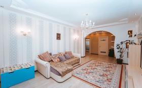 3-комнатная квартира, 85 м², 6/9 этаж, Момышулы 25 за 30 млн 〒 в Нур-Султане (Астана), Есиль р-н