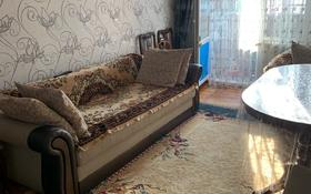 3-комнатная квартира, 61.6 м², 4/5 этаж, 5 микрорайон 41 за 17.3 млн 〒 в Талдыкоргане