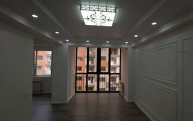 1-комнатная квартира, 37 м², 6/6 этаж, Жунисова за 13 млн 〒 в Алматы, Наурызбайский р-н