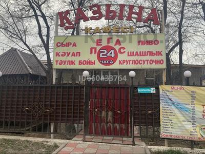 Здание, площадью 490 м², Жастар парк 14 Б — Балапанова 14 Б за 55 млн 〒 в Талдыкоргане — фото 6