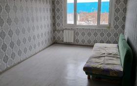 2-комнатная квартира, 56 м², 4/5 этаж, Джангельдина 14 — Эврика за 16 млн 〒 в Шымкенте