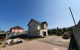 4-комнатный дом, 125.4 м², 10 сот., Наурызбай батыра пятно 2 за 50 млн 〒 в Бесагаш (Дзержинское)