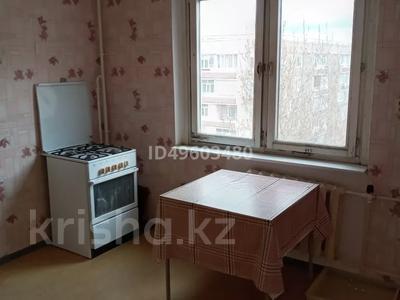 3-комнатная квартира, 71 м², 5/9 этаж, 10 4 за 12 млн 〒 в Аксае — фото 6