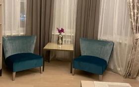 4-комнатная квартира, 186 м², 4/6 этаж помесячно, Кайыма Мухамедханова 7 за 400 000 〒 в Нур-Султане (Астана), Есиль р-н