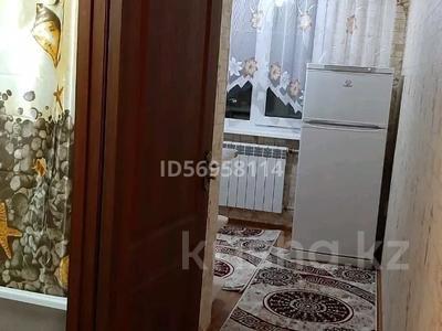 2-комнатная квартира, 55 м², 1/4 этаж посуточно, Мира 4а за 10 000 〒 в Шымкенте, Аль-Фарабийский р-н