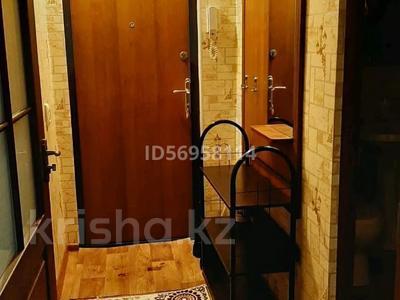 2-комнатная квартира, 55 м², 1/4 этаж посуточно, Мира 4а за 10 000 〒 в Шымкенте, Аль-Фарабийский р-н — фото 6
