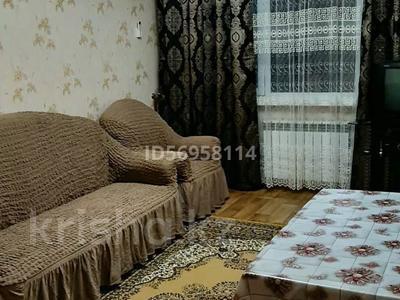 2-комнатная квартира, 55 м², 1/4 этаж посуточно, Мира 4а за 10 000 〒 в Шымкенте, Аль-Фарабийский р-н — фото 7