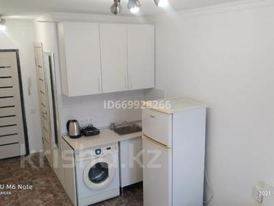 1-комнатная квартира, 15 м², 2/4 этаж посуточно, мкр №7 2 — Абая Алтынсарина за 7 999 〒 в Алматы, Ауэзовский р-н