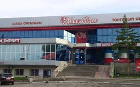 Магазин площадью 3000 м², 7-й микрорайон 48г — Метталургов за 650 млн 〒 в Темиртау