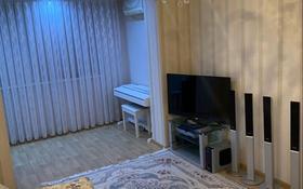 4-комнатная квартира, 92 м², 4/5 этаж помесячно, 7-й мкр 5 за 250 000 〒 в Актау, 7-й мкр