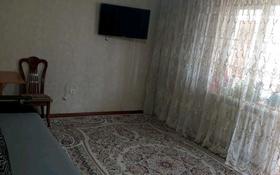 2-комнатная квартира, 68.8 м², 2/9 этаж, мкр Мамыр-4 313 — Шаляпина - момышулы за 30 млн 〒 в Алматы, Ауэзовский р-н