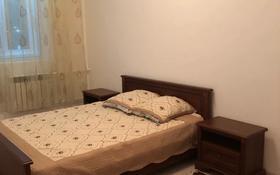 3-комнатная квартира, 150 м², 2/14 этаж помесячно, 17-й мкр 9 за 250 000 〒 в Актау, 17-й мкр