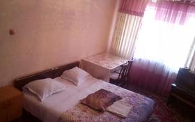 3-комнатная квартира, 75 м², 8/9 этаж посуточно, Жансая 2 — Толе би-Тауке хана за 4 000 〒 в Таразе