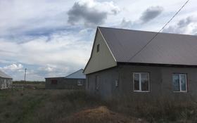 5-комнатный дом, 118 м², 8.1 сот., Мкр Сарыарка 80 за 7.5 млн 〒 в Уральске