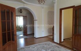 7-комнатный дом, 380 м², 8 сот., Мкр. Южный за 60 млн 〒 в Каскелене