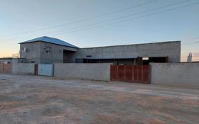 Промбаза 1000 га, Пройзводственный база 3 076 — Адилет за 1 000 〒 в Баскудуке