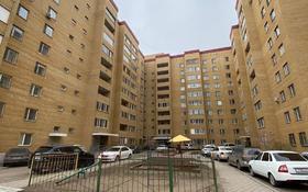 1-комнатная квартира, 40 м², 1/10 этаж, Ермекова 106/5 за 13.5 млн 〒 в Караганде, Казыбек би р-н