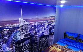 1-комнатная квартира, 52 м² посуточно, Астана 8 за 10 000 〒 в Усть-Каменогорске