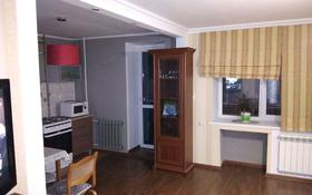 2 комнаты, 61 м², Ломоносова 11 — Алтынсарина за 10 000 〒 в Актобе, Старый город
